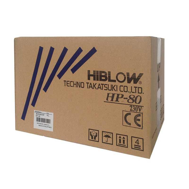 HIBLOW HP-80 Membraninė orapūtė